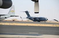 """طائرات أمريكية تصل قاعدة الظفرة الإماراتية لـ""""دعم الاستقرار"""""""