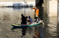 أمطار غزة تكشف عن بنية تحتية هشة بفعل الحصار (شاهد)