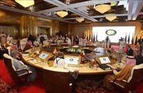 اجتماع خليجي يدعو لتعزيز التعاون الاقتصادي في مواجهة كورونا