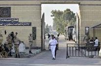 تقرير حقوقي يدعو مصر لوقف القتل البطيء لمعتقلي الرأي