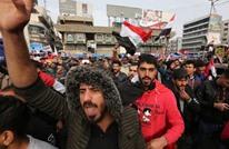 الآلاف يحتشدون ببغداد للمشاركة بمليونية دعا لها الصدر (شاهد)