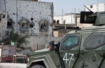 WP: لماذا ترفض السعودية تسليم جثث الناشطين الشيعة لأهاليهم؟