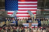هآرتس: الولايات المتحدة تفحص تقليص التزاماتها بالمنطقة