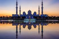 جولة لمصور إسرائيلي في الإمارات شملت مسجد الشيخ زايد (صور)