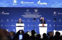 أردوغان وبوتين يفتتحان مشروع السيل التركي (شاهد)