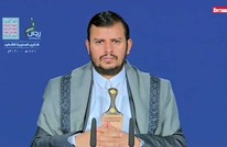 """الحوثي يهاجم السعودية والإمارات بسبب """"مسلسلات التطبيع"""""""