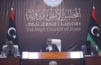 """""""الأعلى الليبي"""" لعربي21: لقاء المغرب تشاوري.. وهذه شروطنا"""