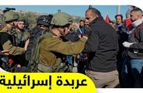 عربدة إسرائيلية