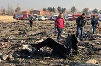 إيران تعتزم كشف ملابسات سقوط الطائرة الأوكرانية السبت