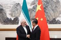 هل تحوّل الصين إيران إلى ركيزة قوتها العسكرية بالمنطقة؟