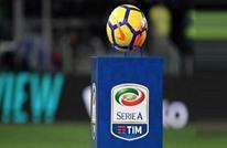 """عربي يتصدر لاعبي الدوري الإيطالي بقائمة """"الأغلى في العالم"""""""