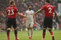 قرعة كأس إنجلترا تسفر عن مواجهة حارقة بين المانيو وليفربول