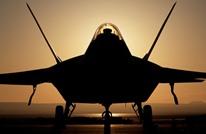 """تركيا خارج برنامج """"أف35"""" الأمريكي رسميا.. و""""بيرقدار"""" يعلق"""