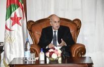 تبون يجري تعديلا في الحكومة الجزائرية بـ6 وزراء جدد