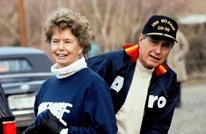 وفاة شقيقة الرئيس الأمريكي الراحل جورج بوش بفيروس كورونا