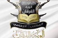 FP: الإمارات تدعم إسرائيل بسوريا وتريد جر دمشق للتطبيع