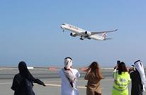 مصر تستأنف رحلاتها إلى قطر بعد المصالحة الخليجية