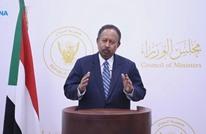 "حمدوك يعين قائد ""تحرير السودان"" حاكما لإقليم دارفور"