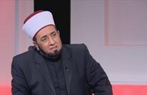 """استقالة """"إمام القصر الملكي"""" بالأردن بعد أيام من لقاء تلفزيوني"""