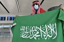 السعودية تحذر من السفر دون إذن لدول عدة.. من بينها تركيا
