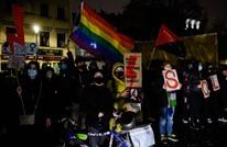"""بولندا تحاكم مدافعات عن المثليين بـ""""الإساءة للمشاعر الدينية"""""""