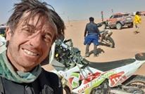 """وفاة دراج فرنسي بعد إصابته في """"رالي دكار"""" بالسعودية"""
