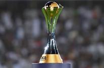 لهذا انسحب أوكلاند سيتي من كأس العالم للأندية بقطر