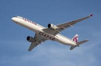 الخطوط الجوية القطرية تستأنف رحلاتها إلى جدة