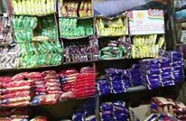 ترقب بأسواق مصر بعد قرار حكومي ينذر بارتفاع الأسعار