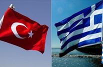 توتر جديد في بحر إيجة واتهامات متبادلة بين تركيا واليونان