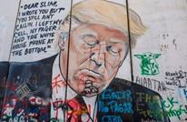 استعراض إسرائيلي لحصاد سياسة ترامب في القدس المحتلة