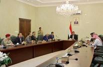ما مدى قدرة الحكومة اليمنية على التحرك بحرية في عدن؟