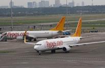 هبوط اضطراري لطائرة ركاب تركية بمطار إسطنبول