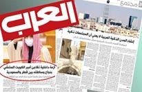 الإمارات تتبرأ من صحيفة لندنية هاجمت السعودية والكويت