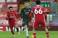 قمة ليفربول ومانشستر يونايتد تنتهي بالتعادل