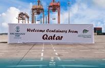 27 حاوية تصل من قطر إلى ميناء الدمام بالسعودية
