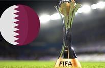 """الـ""""فيفا"""" يكشف عن ملاعب كأس العالم للأندية بقطر"""