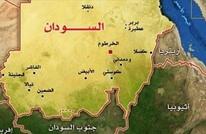السودان يطالب إثيوبيا بالانسحاب من أراضيه ويقبل وساطة جوبا