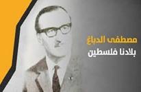 فلسطين في رحلة المؤرخ والجغرافي الراحل مصطفى الدباغ