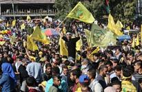 """55 عاما على تأسيس حركة """"فتح"""".. تغيّرات كبيرة وخلافات"""