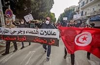NYT: في تونس ذهبت الثورة وبقي منها حرية التعبير