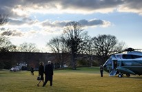 ترامب وميلانيا يغادران البيت الأبيض قبل ساعات من تنصيب بايدن