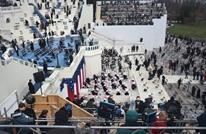 ذا كونفرسيشن: ما أهمية حفل التنصيب في الولايات المتحدة؟