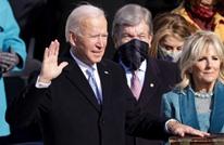 جو بايدن يؤدي اليمين الدستورية رئيسا للولايات المتحدة (شاهد)
