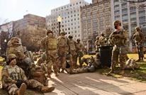 تعرف على أبرز مهام الحرس الوطني للولايات المتحدة