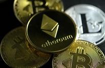 """العملة الرقمية """"إيثريوم"""" تقفز لمستوى قياسي"""