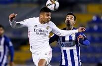 """مفاجأة.. ريال مدريد يغادر كأس الملك على يد ناد """"مغمور"""""""