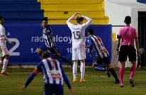 تعرف على الميزانية الضعيفة لألكويانو الذي أقصى ريال مدريد