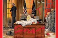"""يوم بايدن الأول و""""فوضى ترامب"""" غلافا لمجلة """"تايم"""" (صورة)"""