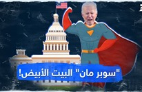 """""""سوبر مان"""" البيت الأبيض!"""